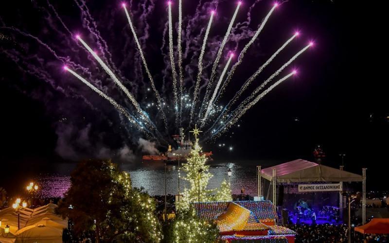 Πυροτεχνήματα Θεσσαλονίκη Πρωτοχρονιά